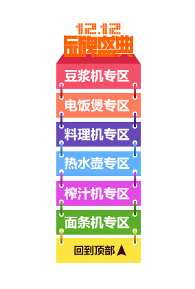 QQ截图20141210134113.png