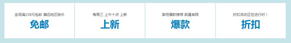 QQ截图20141210140726.png