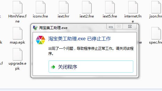 QQ图片20150517224815.png